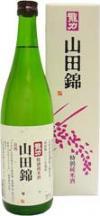 Rượu Sake Tokubetsu Junmai Yamadanishiki 720ml