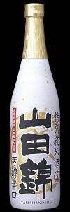 Rượu Sake Ozeki Yamada Nishiki 720ml