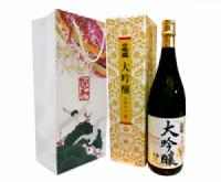 Rượu Sake Nihonsakari Daiginjo 1800ml