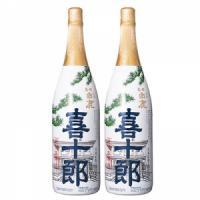 Rượu Sake Hakushika Kijurou 1800ml