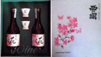 Rượu Sake Nishino Seki Hana Gift - 2 chai 300ml
