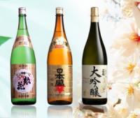 Rượu Sake Nihon Sakari 1800ml