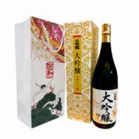 Rượu Sake Daiginjo kèm hộp quà 720ml