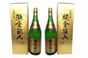 Rượu Sake vảy vàng 1800ml