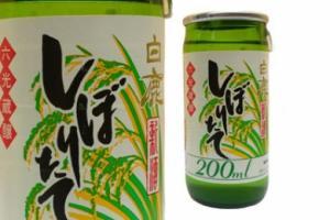 Rượu Sake Hakushika Lọ 200ml