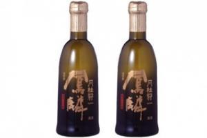 Rượu Sake Gekkeikan Horin Junmai Daiginjo 320ml