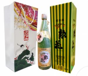 Rượu Sake Junmai Ginjo Cho - Tokusen Souhana 1800ml