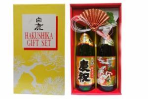 Rượu Sake Hakushika hộp quà (2 chai 1,8 lít)