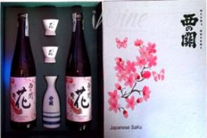 Rượu Sake Nishino Seki Hana Gift - 2 chai 720ml