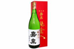 Rượu Sake vảy vàng Gold Foil Jummai 1800ml