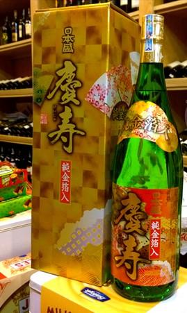 Rượu Sake Gold Keiju Kimpaku 1800ml
