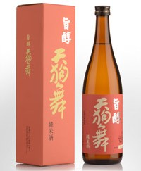 Rượu Sake Special Aged Sake with Individual Box 720ml