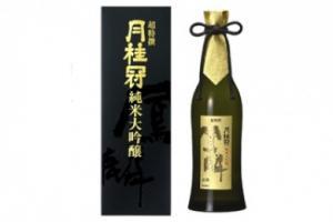 Rượu Sake Gekkeikan Horin Junmai Daiginjo 720ml