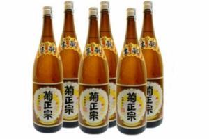 Rượu Sake Kikumasamune 1800ml