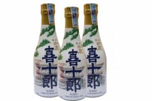 Rượu Sake Hakushika Kijurou 300ml