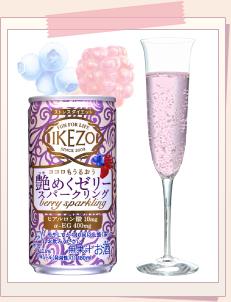 Description: Kết quả hình ảnh cho Ikezo berry mix sparkling 180ml