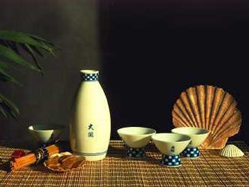 Description: Kết quả hình ảnh cho bình hâm nóng rượu sake
