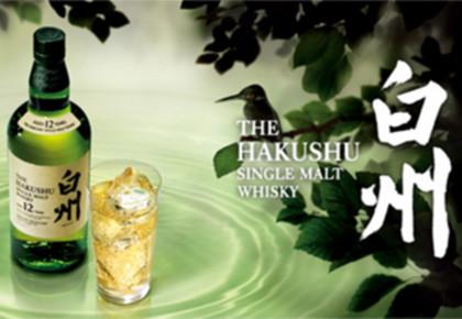Description: Kết quả hình ảnh cho Suntory whisky Hakushu 12 year